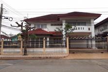 ขาย บ้านเดี่ยว 4 ห้องนอน หนองจอก กรุงเทพฯ