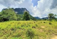 For Sale Land 7,700 sqm in Mueang Krabi, Krabi, Thailand