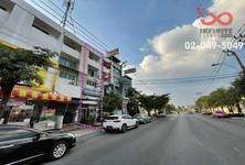 For Sale Retail Space 200 sqm in Bang Khen, Bangkok, Thailand