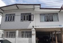 Продажа: Земельный участок 292 кв.м. в районе Watthana, Bangkok, Таиланд