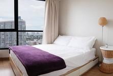 Продажа: Кондо с 2 спальнями в районе Phra Khanong, Bangkok, Таиланд