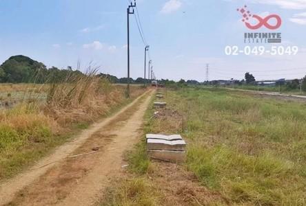 Продажа: Земельный участок 2,148 кв.м. в районе Min Buri, Bangkok, Таиланд
