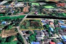 ขาย ที่ดิน 4,572 ตรม. เมืองนครปฐม นครปฐม