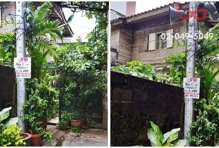 Продажа: Земельный участок 172 кв.м. в районе Sathon, Bangkok, Таиланд