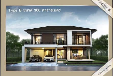 For Sale 4 Beds House in Mueang Nakhon Pathom, Nakhon Pathom, Thailand