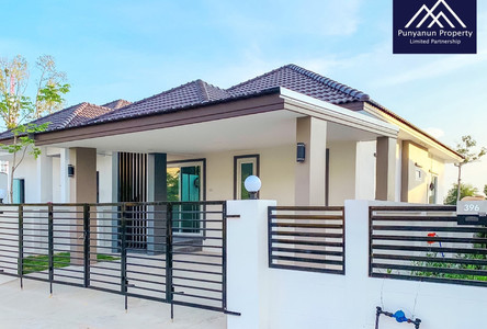 For Sale 2 Beds House in Mueang Roi Et, Roi Et, Thailand