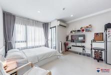 For Sale 1 Bed コンド in Yan Nawa, Bangkok, Thailand