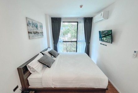 For Rent 2 Beds Condo in Mueang Nakhon Ratchasima, Nakhon Ratchasima, Thailand