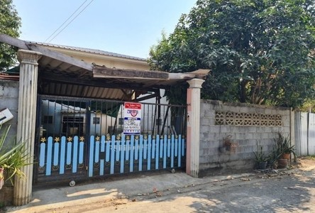 For Sale Land 240 sqm in Don Mueang, Bangkok, Thailand