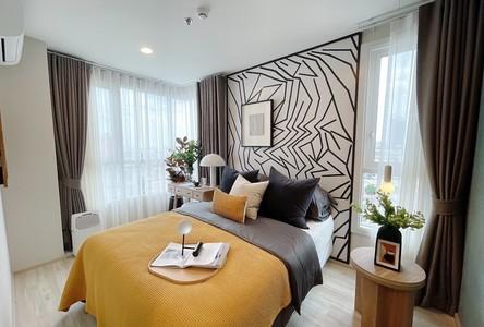 Продажа: Дом с 2 спальнями в районе Huai Khwang, Bangkok, Таиланд