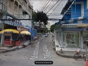 В том же районе - Din Daeng, Bangkok