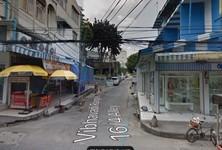 Продажа: Земельный участок 2,048 кв.м. в районе Din Daeng, Bangkok, Таиланд