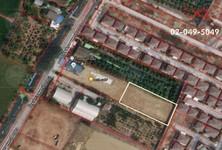 ขาย ที่ดิน 2,400 ตรม. บางบัวทอง นนทบุรี