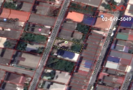 For Sale Land 248 sqm in Don Mueang, Bangkok, Thailand