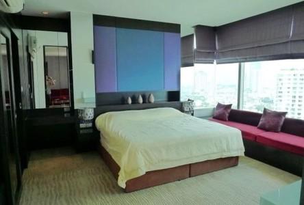 Продажа: Кондо с 2 спальнями в районе Bang Kho Laem, Bangkok, Таиланд