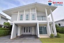 ขาย บ้านเดี่ยว 3 ห้องนอน คลองสามวา กรุงเทพฯ