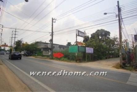 For Sale Land 2,072 sqm in Bang Phli, Samut Prakan, Thailand