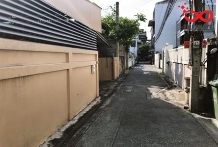 Продажа: Земельный участок 212 кв.м. в районе Sathon, Bangkok, Таиланд