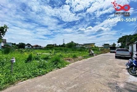 Продажа: Земельный участок 4,080 кв.м. в районе Bang Khae, Bangkok, Таиланд