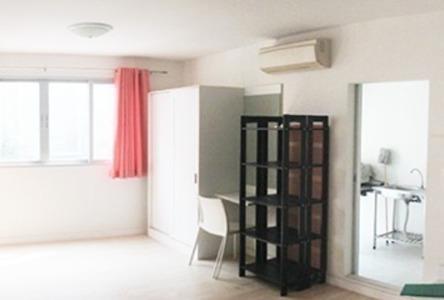 For Sale 1 Bed Condo in Bang Khen, Bangkok, Thailand