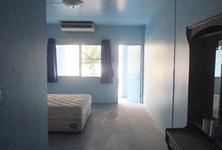 For Sale 1 Bed コンド in Wang Thonglang, Bangkok, Thailand