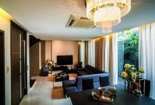 ขาย หรือ เช่า ทาวน์เฮ้าส์ 4 ห้องนอน วัฒนา กรุงเทพฯ