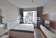 For Rent 1 Bed Condo Near MRT Phetchaburi, Bangkok, Thailand