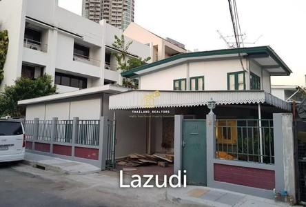 Продажа: Дом с 4 спальнями в районе Sathon, Bangkok, Таиланд
