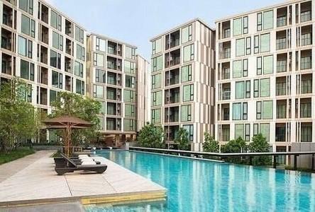 В аренду: Кондо с 2 спальнями в районе Mueang Phuket, Phuket, Таиланд