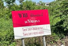 Продажа: Земельный участок 5,683 кв.ва. в районе Nong Khaem, Bangkok, Таиланд