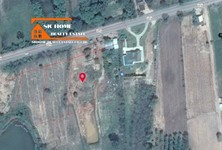 For Sale Land in Nong Saeng, Udon Thani, Thailand