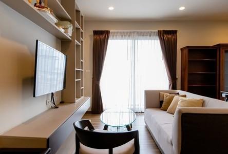 ขาย หรือ เช่า คอนโด 2 ห้องนอน พญาไท กรุงเทพฯ