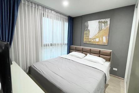 For Rent 2 Beds Condo in Sai Mai, Bangkok, Thailand