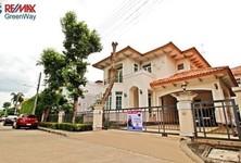 ขาย บ้านเดี่ยว 3 ห้องนอน ตลิ่งชัน กรุงเทพฯ