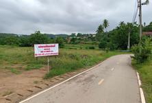 For Sale Land 100 sqwa in Mae La Noi, Mae Hong Son, Thailand
