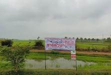 ขาย ที่ดิน 3 ตรม. เมืองเพชรบุรี เพชรบุรี