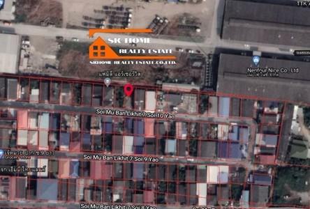 For Sale Land 135.6 sqm in Bang Phli, Samut Prakan, Thailand