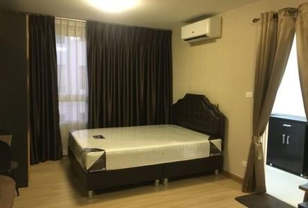 ให้เช่า คอนโด 1 ห้องนอน ธัญบุรี ปทุมธานี