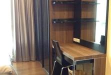 ให้เช่า บ้านเดี่ยว 1 ห้องนอน วัฒนา กรุงเทพฯ