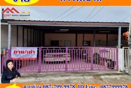 For Sale 1 Bed Townhouse in Mueang Chon Buri, Chonburi, Thailand