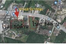 ขาย หรือ เช่า ที่ดิน 8,000 ตรม. บ้านบึง ชลบุรี