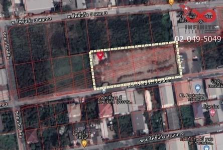 For Sale Land in Bang Kapi, Bangkok, Thailand