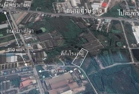 For Sale Warehouse 7,200 sqm in Mueang Samut Sakhon, Samut Sakhon, Thailand
