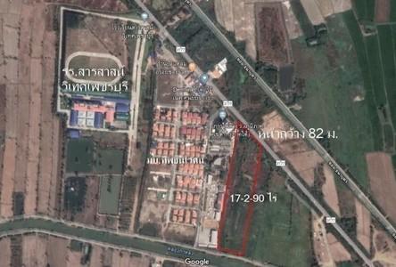 For Sale Land 28,360 sqm in Mueang Phetchaburi, Phetchaburi, Thailand