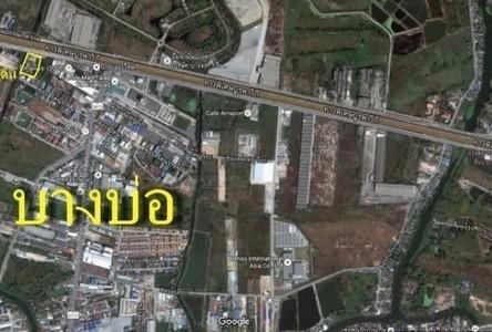 For Sale Land 4,100 sqm in Bang Sao Thong, Samut Prakan, Thailand