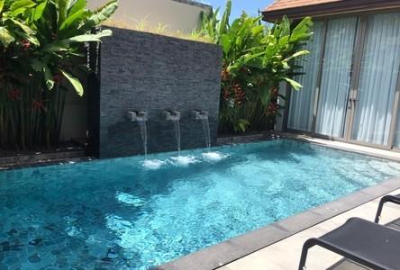 For Rent 2 Beds 一戸建て in Mueang Phuket, Phuket, Thailand