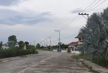 For Sale Land in Pathum Rat, Roi Et, Thailand