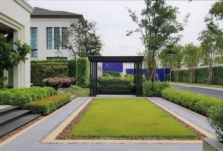 ขาย หรือ เช่า บ้านเดี่ยว 4 ห้องนอน สวนหลวง กรุงเทพฯ