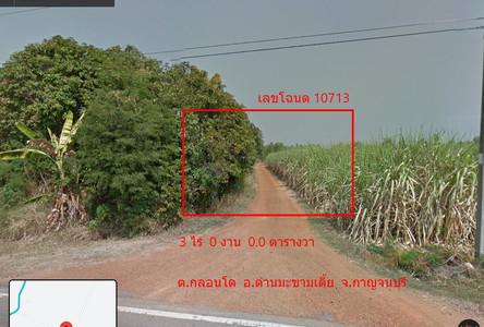 ขาย ที่ดิน 1 ไร่ ด่านมะขามเตี้ย กาญจนบุรี