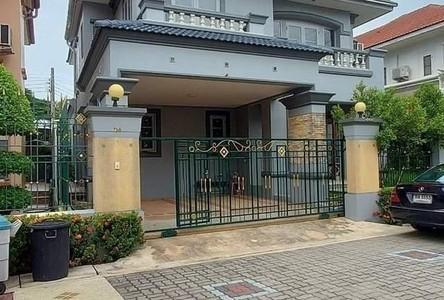 ขาย บ้านเดี่ยว 5 ห้องนอน ตลิ่งชัน กรุงเทพฯ